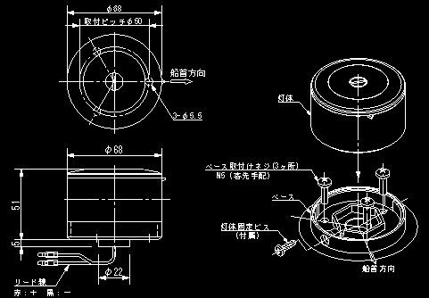 伊吹工業LED航海灯図