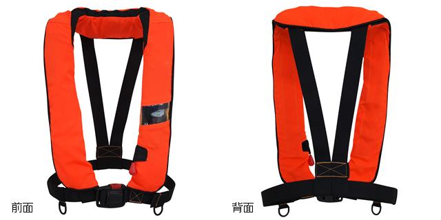 自動膨張式ライフジャケットTK-2720