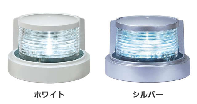 小糸製作所 mlm4ab3 第三種マスト灯 マストライト