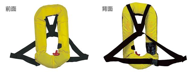自動膨張式作業用救命胴衣TK-2730